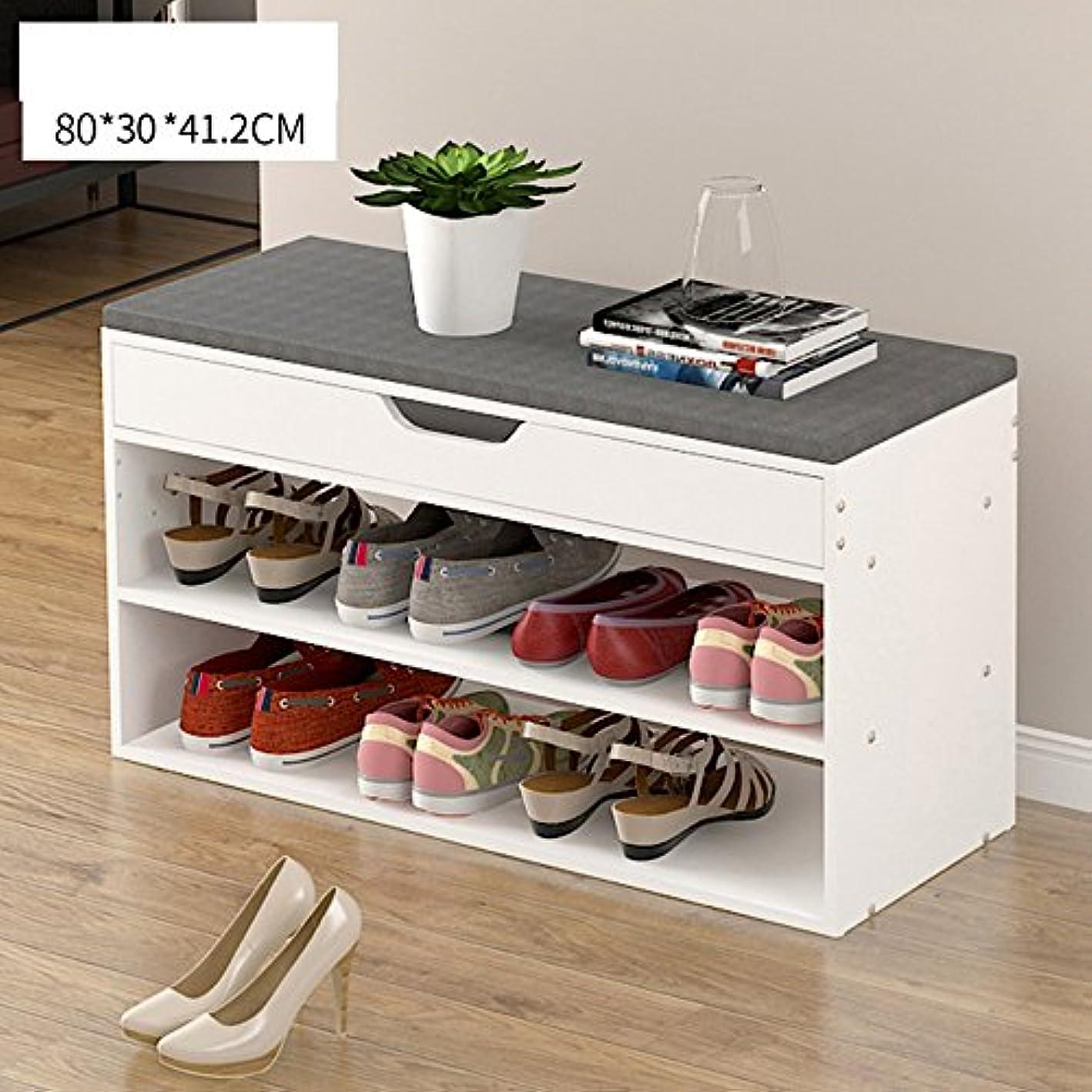 ZHIRONG Shoe Bench Modern Simple Shoe Rack Multifunction Storage Stool Organizer Sofa Stool Bench 803141cm