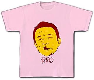 麻生太郎 - TARO - Tシャツ