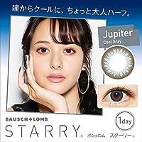 STARRY スターリー 1日使い捨てカラコン 10枚入り 《JUPITER》 【BC】8.6 【DIA】14.0 (PWR, -1.00)