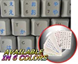 4Keyboard Japanese Hiragana Keyboard Sticker with Blue Lettering Transparent Background for Desktop, Laptop and Notebook