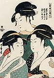 キューティーズ 300ピース ジグソーパズル 当時三美人(喜多川歌麿) (26cmx38cm)