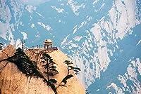 ERZAN大人のパズル1000華山チェスパビリオンストーンパゴダ中国の風景減圧ジグソーおもちゃキッズギフト