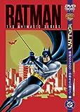 TVシリーズ バットマン 怪盗スケアクロウ〜恐怖をよぶ毒ガス〜編[WSC-83][DVD]