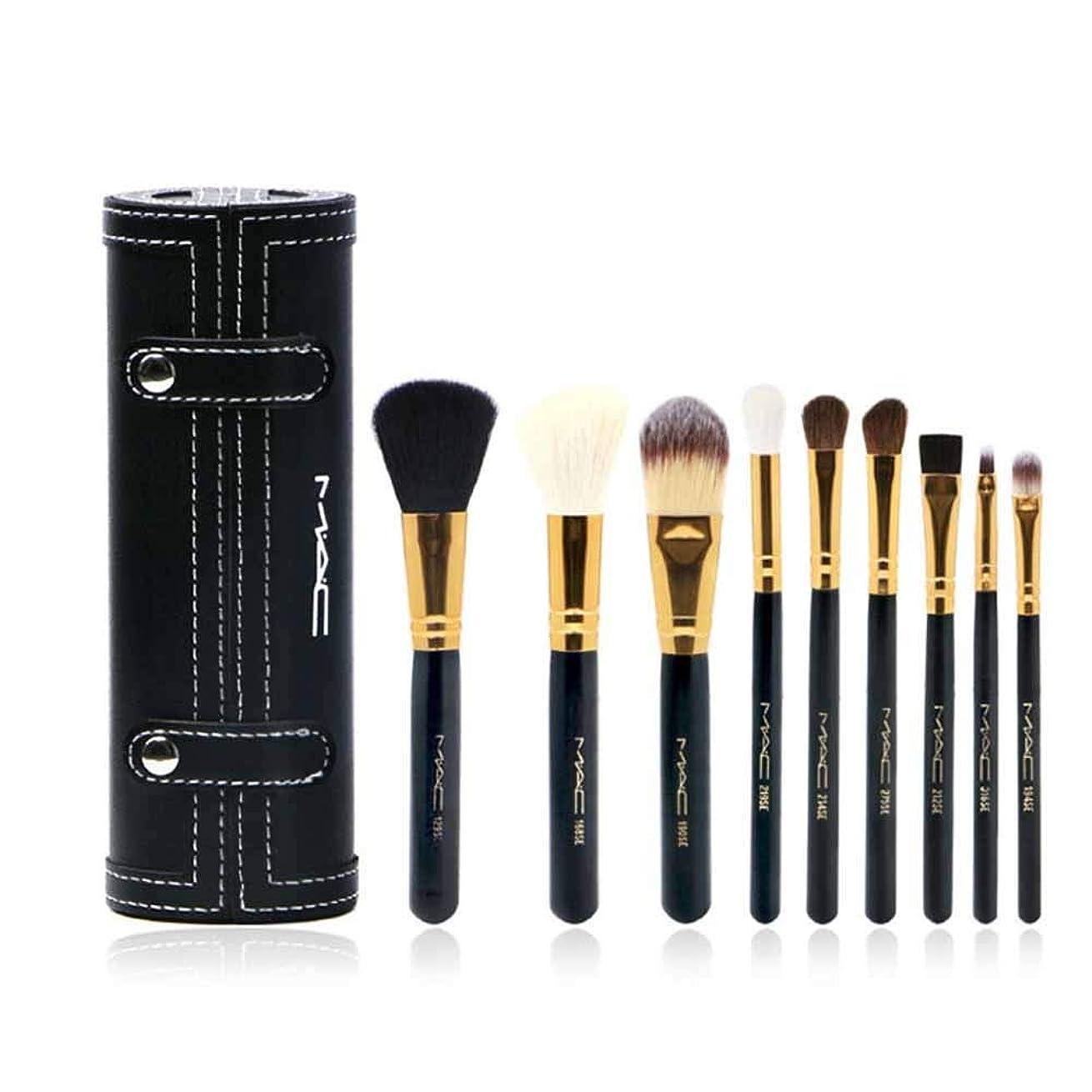 続けるフェザー毎週化粧ブラシ、化粧ブラシセット、動物の毛の化粧ブラシ、初心者の美容化粧ツール、フルポータブル9パック (Color : Black)