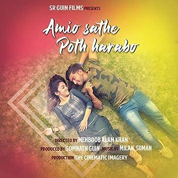 Amio Sathe Poth Harabo (feat. Mehboob Alam Khan)