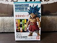 DRAGON BALL ADVERGE 14 ブロリー超サイヤ人ドラゴンボールアドバージ