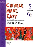 Chinese Made Easy Textbook, Vol. 5 (Simplified Characters Version) (v. 5) (English and Chinese Edition)