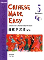 Chinese Made Easy vol.5 - Textbook