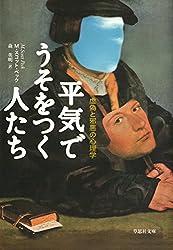 【ハゲ速報】ハゲが完全に治る薬が開発される!!!