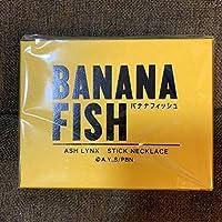 BANANA FISH ASH LYNX スティックネックレス 真鍮×Peridot ver. バナナフィッシュ
