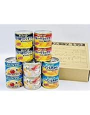cocoronオリジナル サンヨー 缶詰セット