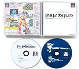 Playstation Giochi per PlayStation