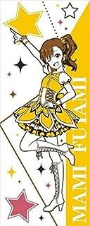 一番くじ アイドルマスター 10thLIVE ~765PROver.~ J賞 双海真美 全1種