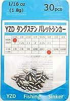 YZD タングステン バレットシンカー TG 1.8g 1/16oz 【30個】(保護チューブ入り)