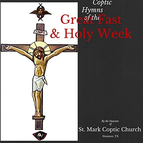 St. Mark Coptic Orthodox Church of Houston