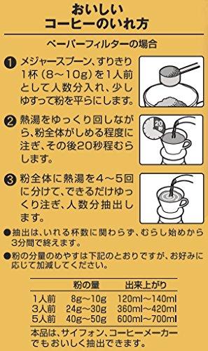 キーコーヒーグランドテイストコク深いリッチブレンド1000g