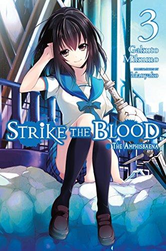Strike the Blood, Vol. 3 (light novel): The Amphisbaena (English Edition)