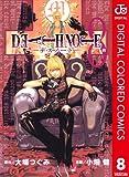 DEATH NOTE カラー版 8 (ジャンプコミックスDIGITAL)