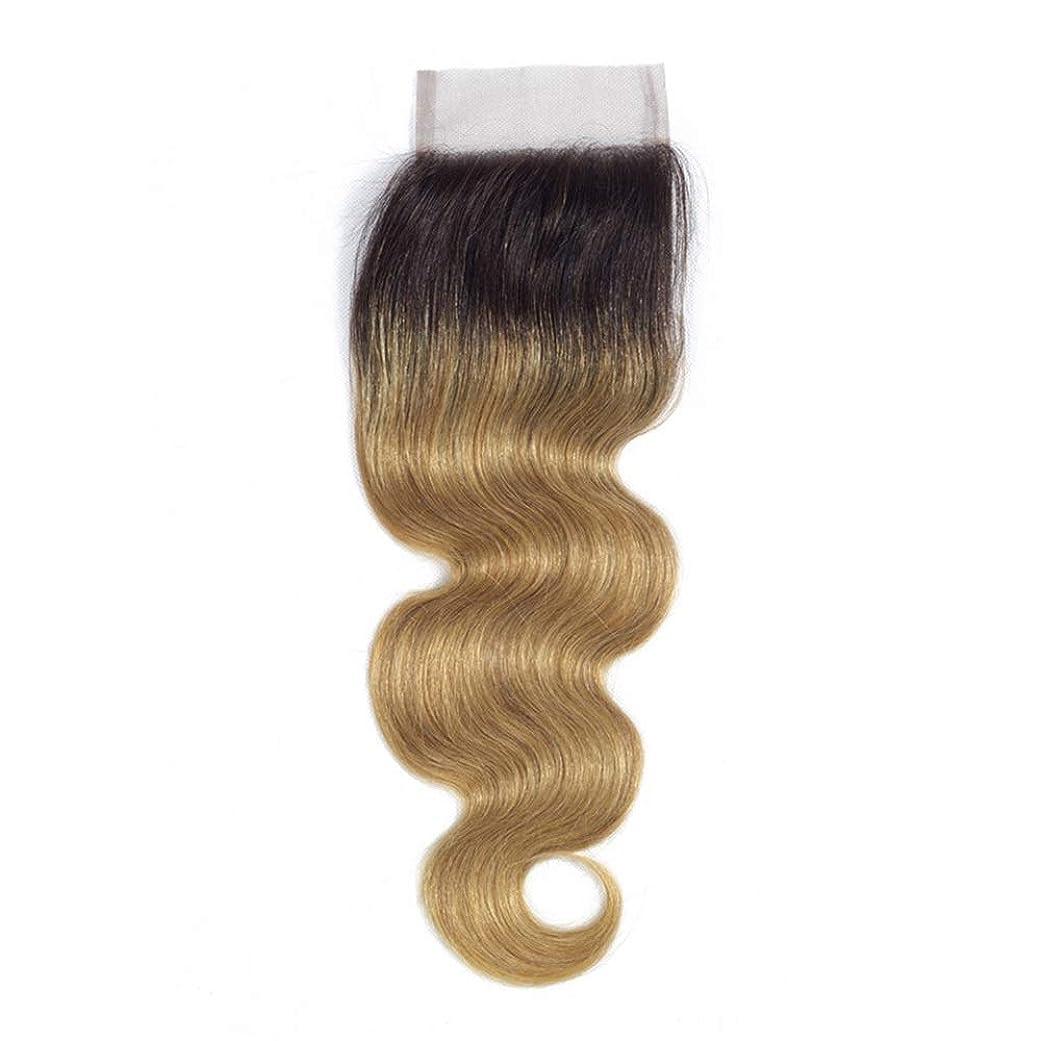 HOHYLLYA 人間の髪織りバンドルナチュラルヘアエクステンション横糸 - ボディウェーブ - ナチュラルブラックカラー(1バンドル、100g)ロングカーリーウィッグ (色 : ブラウン, サイズ : 16 inch)