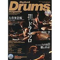 Rhythm & Drums magazine (リズム アンド ドラムマガジン) 2012年 01月号 (CD付き) [雑誌]