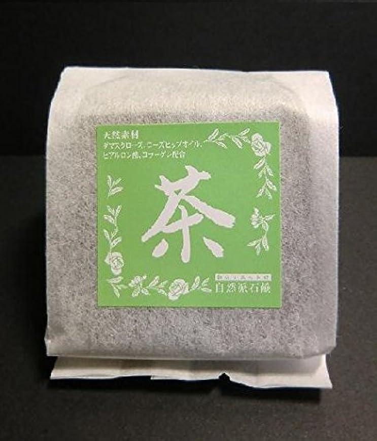 亜熱帯グローバルのヒープ石鹸(自然派) ※赤ちゃん~肌の弱い方、アレルギーの方に