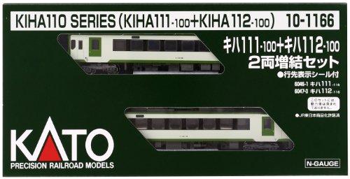キハ111-100+112-100 2両増結セット 10-1166