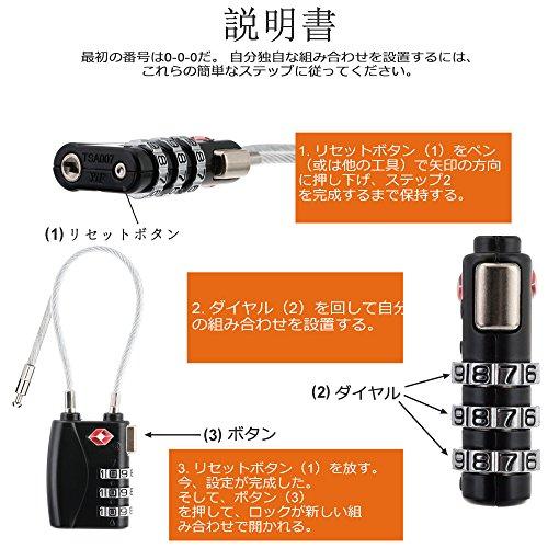 TSAロック南京錠ワイヤータイプ旅行用安心防犯グッズ3桁ダイヤル式ロック(ブラック)