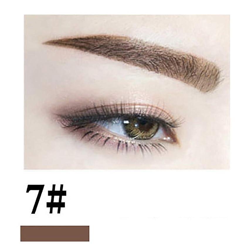 お風呂うぬぼれた暗くする眉毛の鉛筆、女性、学生の眉毛の鉛筆は、防水と汗をかける (色 : E)