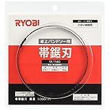 リョービ(RYOBI) 帯ノコ刃 M-1140 TBS-50用 4891140
