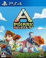 【PS4】ピックスアーク【Amazon.co.jp限定】オリジナルA5クリアファイル 付