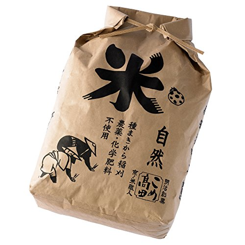 特別栽培米(無農薬・無化学肥料) 宮城県産 だて正夢 30kg 令和2年産 (三分つき(4.85kg×6袋), 真空パック)