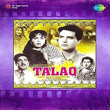"Mere Jeevan Mein Kiran Banke (From ""Talaq"") - Single"