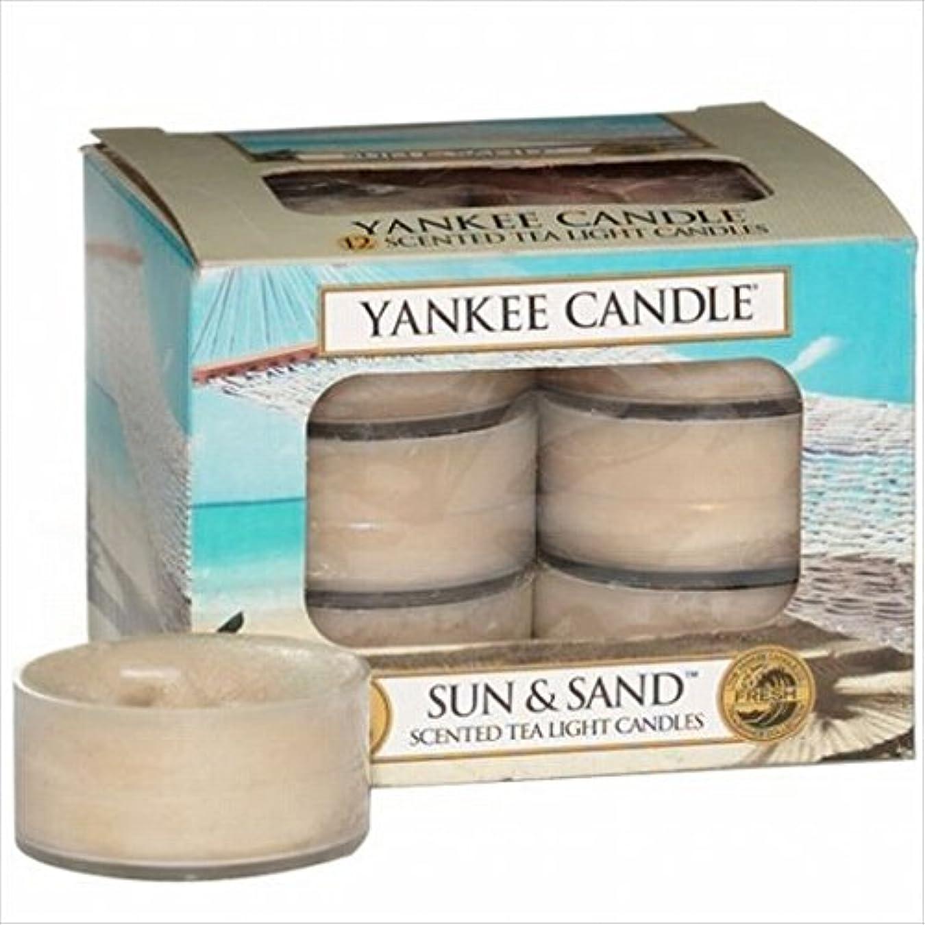 トレーダー静かに徹底ヤンキーキャンドル( YANKEE CANDLE ) YANKEE CANDLE クリアカップティーライト12個入り 「 サン&サンド 」