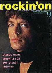rockin'on ロッキング・オン 1984年 9月号