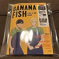 BANANA FISH CAFE&BAR BOOK バナナフィッシュ