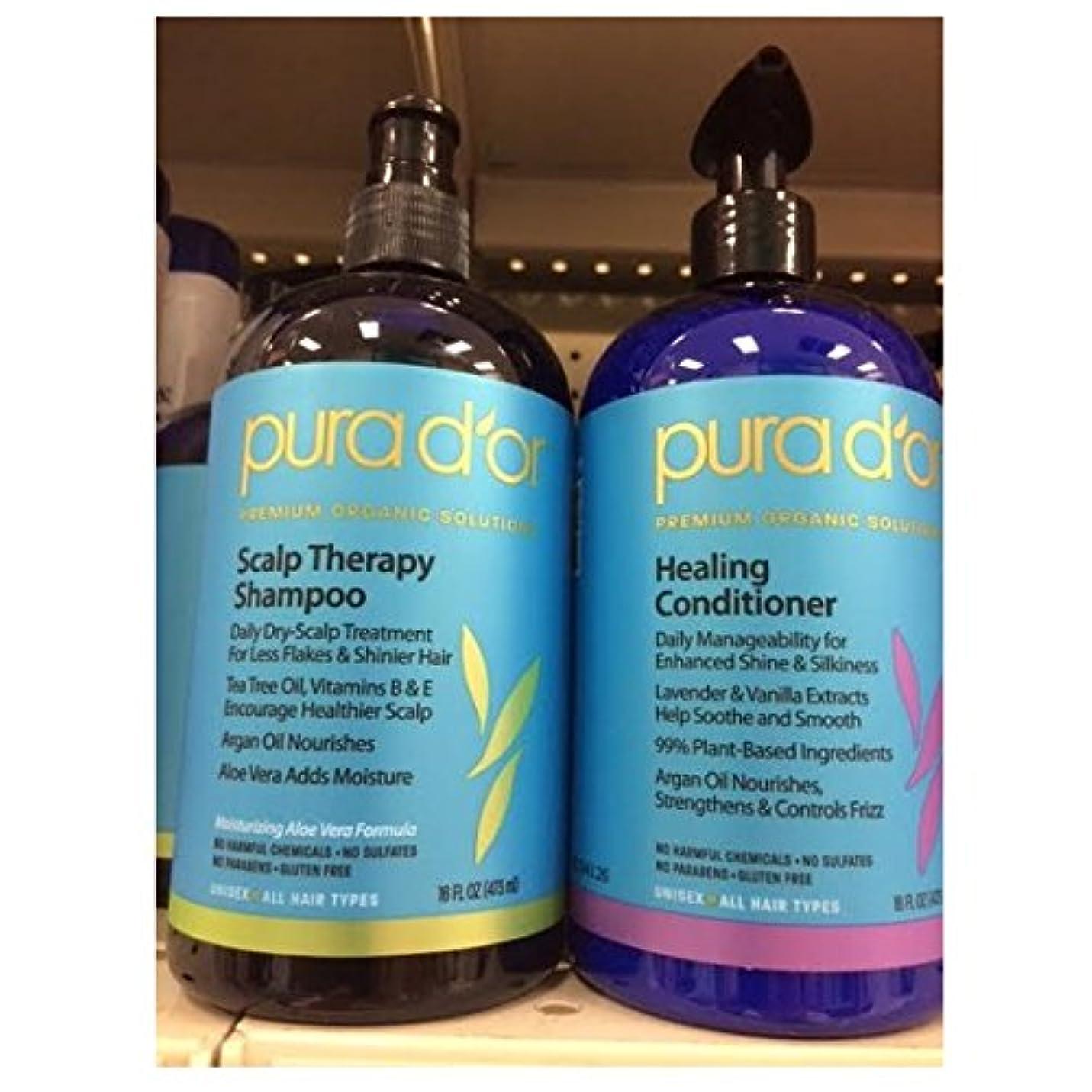 リース統治可能グレートオーク〈海外直送品〉【2本セット】Pura d'or Scalp Therapy Shampoo & Healing Conditioner 各16oz(475ml) プラドール スカルプセラピーシャンプー&ヒーリングコンディショナーセット