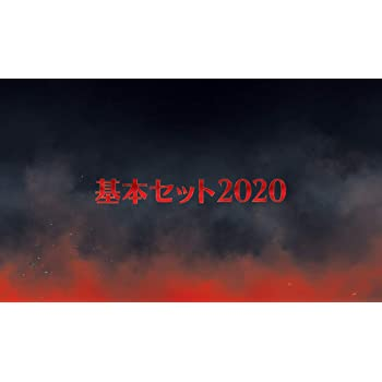 マジック:ザ・ギャザリング 基本セット2020 ブースターパック 日本語版 36パック入りBOX