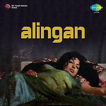 Alingan (Original Motion Picture Soundtrack)