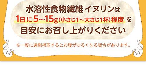イヌリン500g水溶性食物繊維新製法高品質いぬりんキクイモやチコリに多く含まれています[01]NICHIGA(ニチガ)