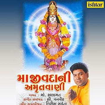 Maa Jivdani Amrutvani