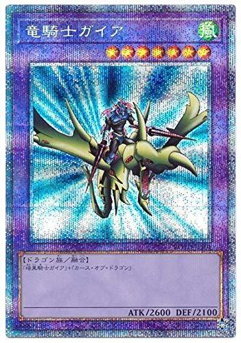 遊戯王 第11期 01弾 ROTD-JPS01 竜騎士ガイア【プリズマティックシークレットレア】