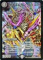 デュエルマスターズ 【獅子王レオン・ディエス】【プロモーションカード】 DMP-P41-Y10-PR