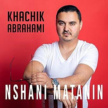 Nshani Matanin