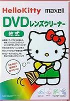 maxell ハローキティ DVD乾式レンズクリーナー[DVD-CL(KY)]
