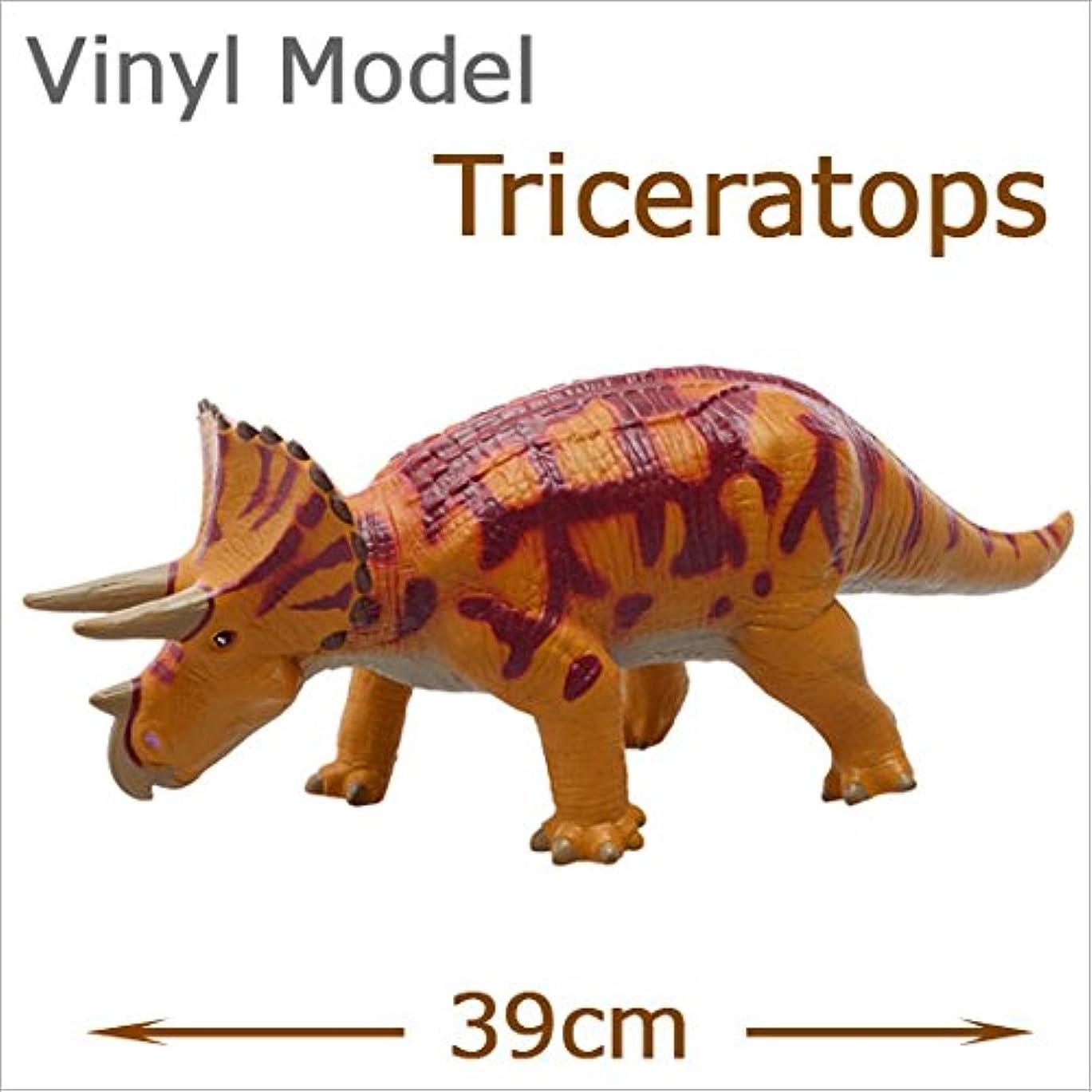 ストラップクロニクル読者FAVORITE フェバリット 恐竜フィギュア ビニールモデル トリケラトプス ブラウン