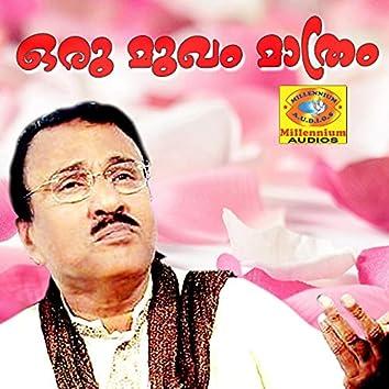 Oru Mugham Mathram