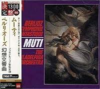 Berlioz-Symphonie Fantastique by Riccardo Muti (2006-08-23)