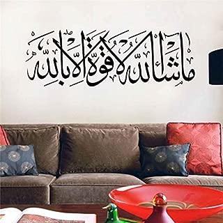 Hot Islamic Wall Stickers Quotes Muslim Arabic Home Decoration. Bedroom Mosque Vinyl Decals God Allah Quran Art 4.5^.