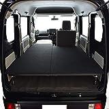 エブリィ バン DA17V JOIN 専用 片側延長 ベッドキット ブラック パンチカーペット エブリィ ベッド エブリィ車中泊 ベットキット DA17V マット 荷室 棚 EVERY 車中泊 日本製