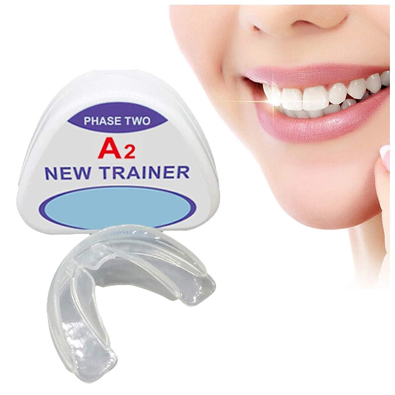 知覚できるテンション自分の力ですべてをする歯列矯正トレーナーリテーナー、歯科口内ガード矯正器具、夜間大括弧防止(2段階)